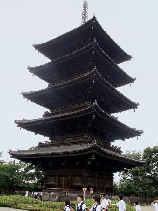 Templo Tô-Ji