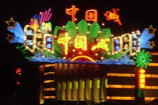 Luzes na China