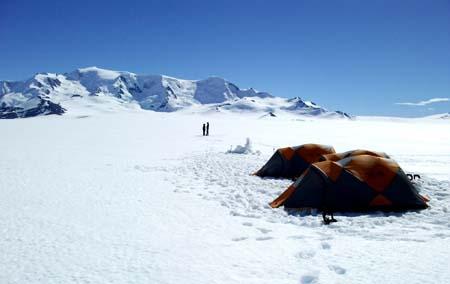 Campo de Gelo Sul da Patagônia
