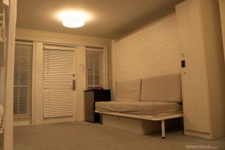 Suíte configurada para sala