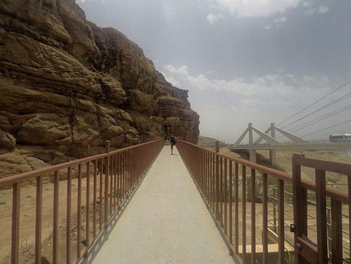 Ponte para Wadi Mujib