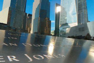 Memorial 11 de Setembro (crédito: Daniela Rocha Lima)