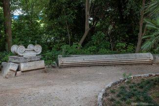 Jardim Nacional